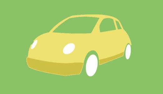 夜に車で子供と長距離長時間移動するコツ