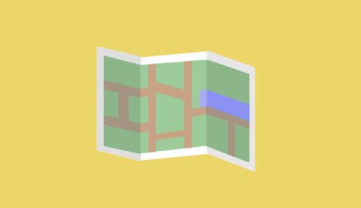 HTMLサイトマップは個人運営サイトに必要ないのか?