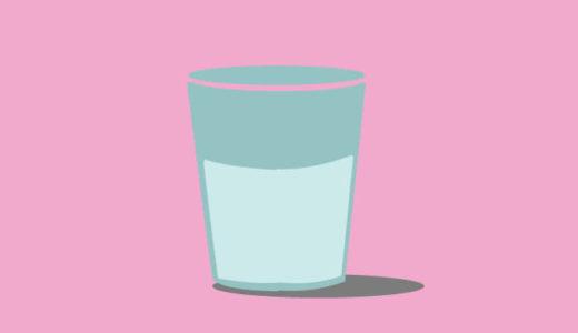 コップ飲み練習のやり方(1歳~半年でマスター)