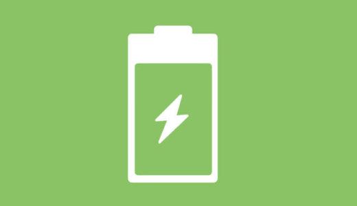 iphoneはバッテリー交換しても効果なし?うわさの原因は?