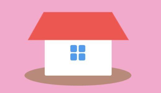 主婦におすすめ在宅ワークを紹介・できる時間で稼ぐ働き方